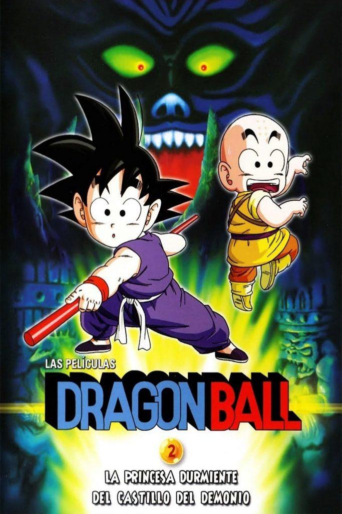Dragon Ball La princesa durmiente del castillo embrujado