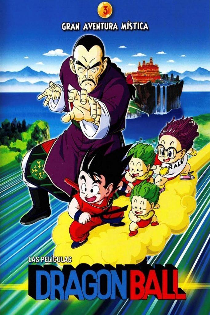 Dragon Ball Una Aventura Mistica