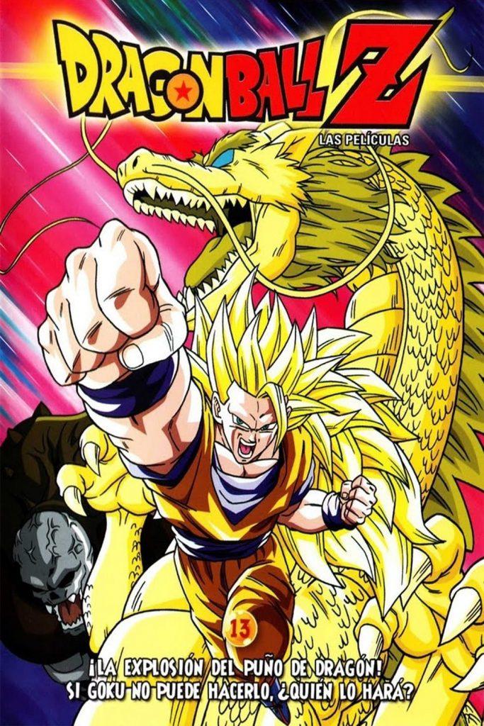 Dragon Ball Z El Ataque Del Dragon