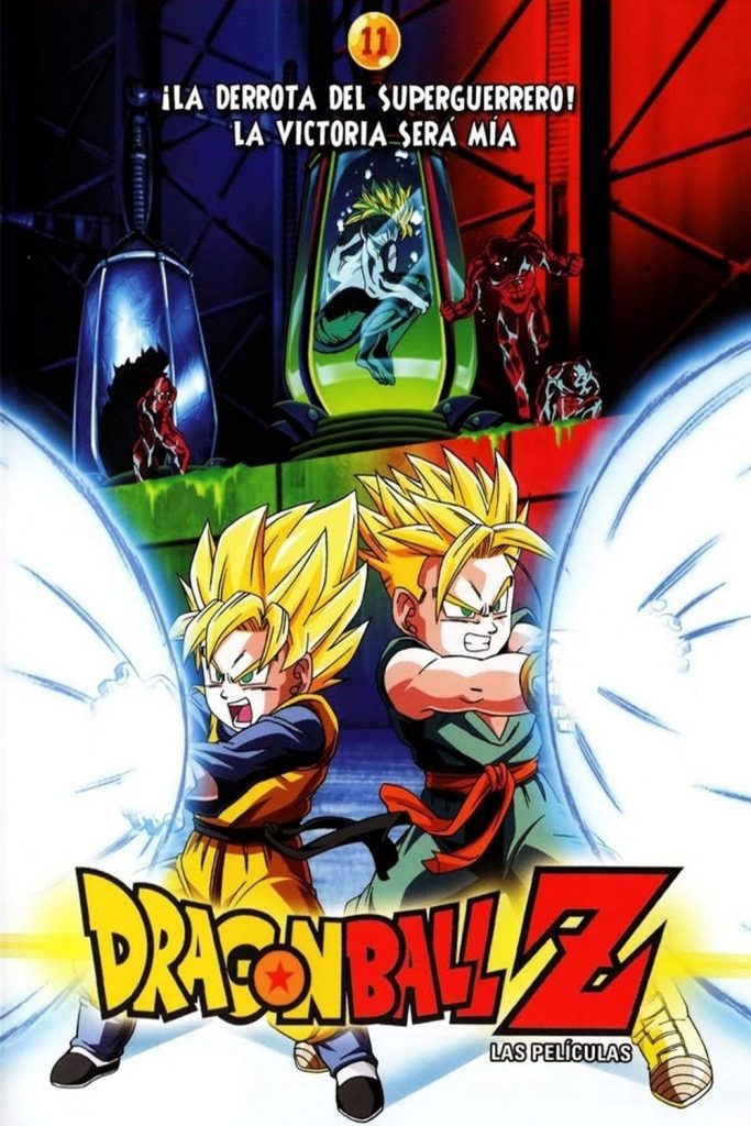 Dragon Ball Z El Combate Final