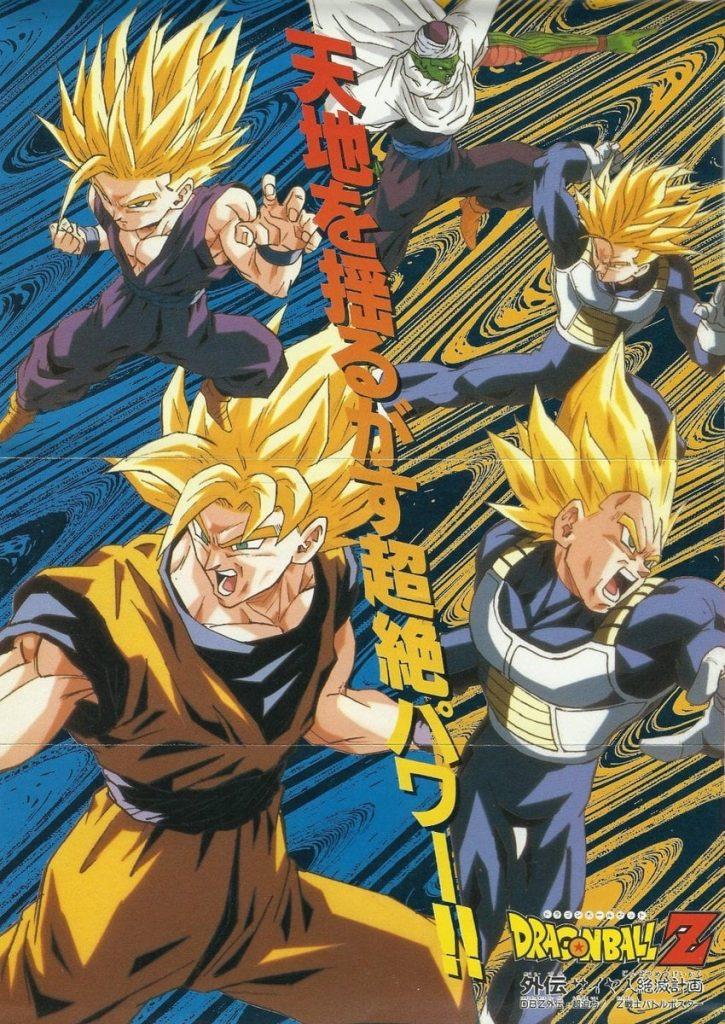 Dragon Ball Z El plan para erradicar a los Saiyajins