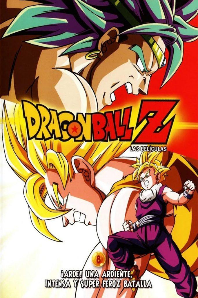 Dragon Ball Z El Poder Invencible