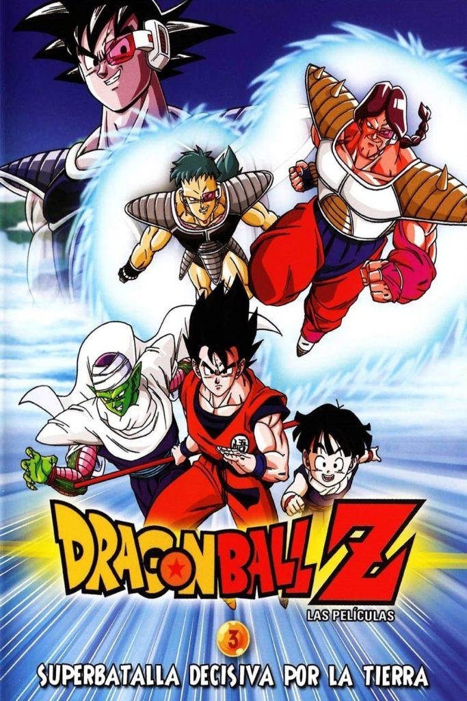 Dragon Ball Z La Batalla mas Grande de este Mundo esta por Comenzar