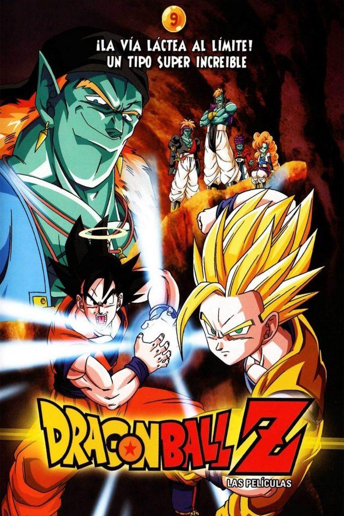 Dragon Ball Z La Galaxia Corre Peligro