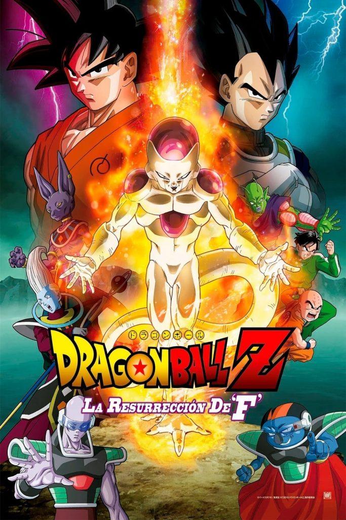 Dragon Ball Z La Resurreccion de Freezer